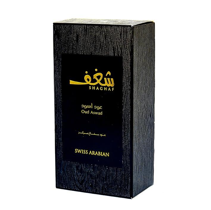 Dubai parfum woody shaghaf