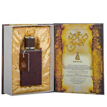 parfum geschenkset
