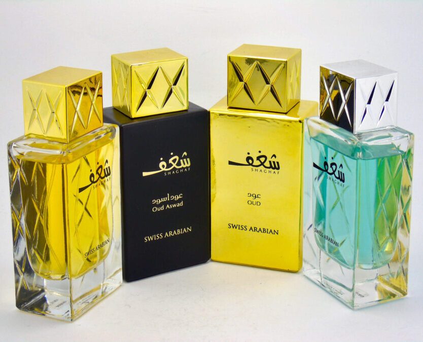 populaire parfum shaghaf serie