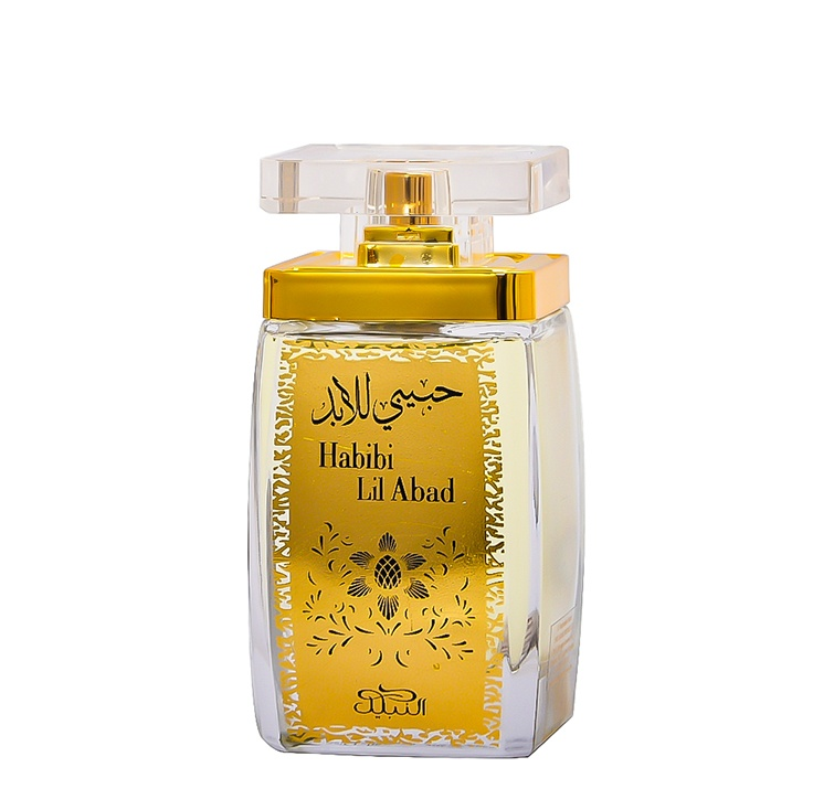 NABEEL Habibi lil abad gold